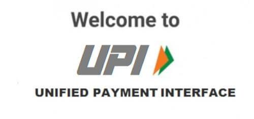 UPI क्या है? UPI PIN को कैसे create या reset करे