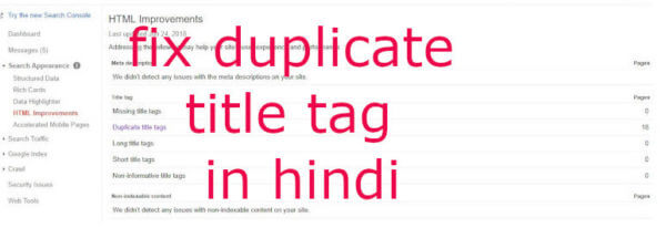 How To Fix Duplicate Title Tag in Webmaster Tool in Hindi