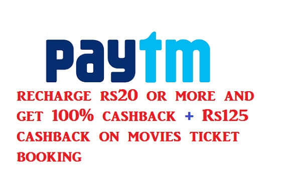 paytm cashback offer +movies ticket