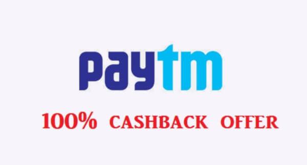 Paytm Offers Get Rs 125 Cashback on Recharge Rs 20