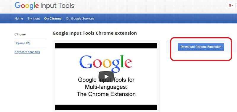 google input tools download
