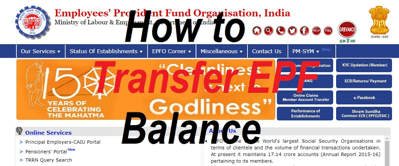 epf balance को कैसे ट्रांसफर करे? how to transfer EPF balance