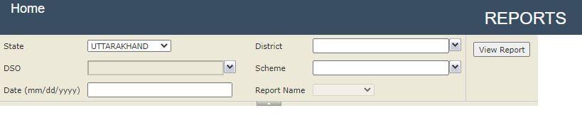fcs uk nic ration card report details