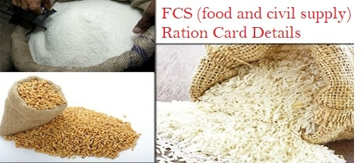 fcs up and uk ration card details