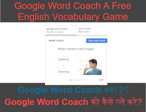 google word coach games