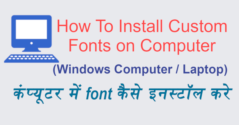 how to install fonts in computer
