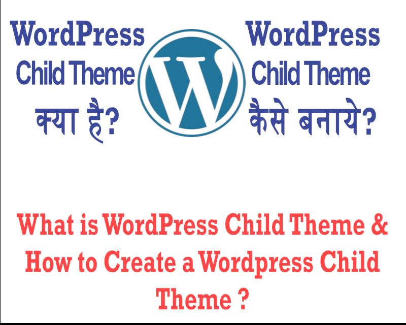 wordpress child theme create