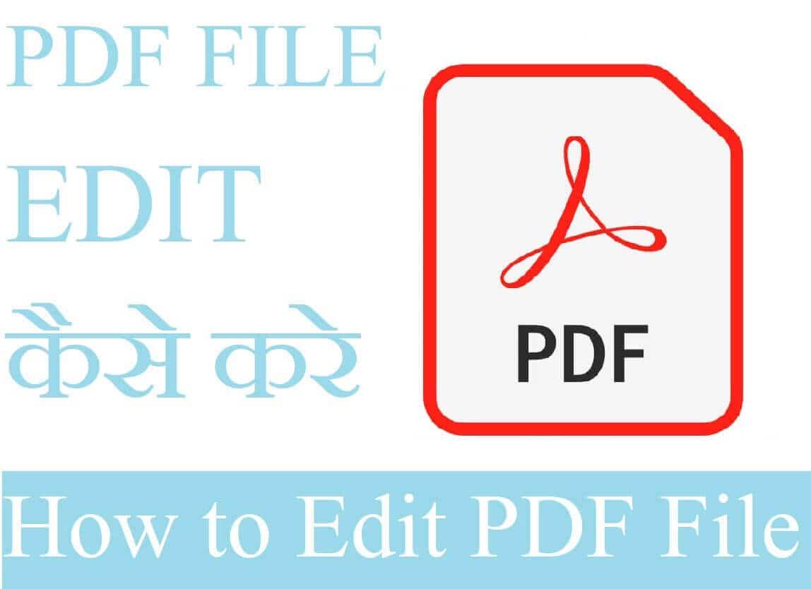 pdf file edit kaise karen