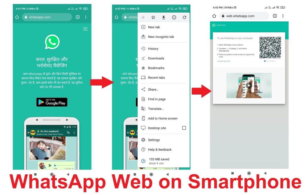whatsapp web on smartphone